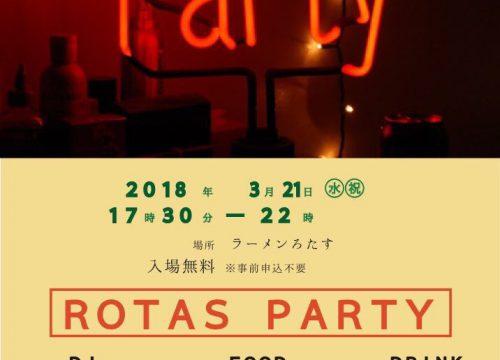 パーティーを始めよう。 「Sep…