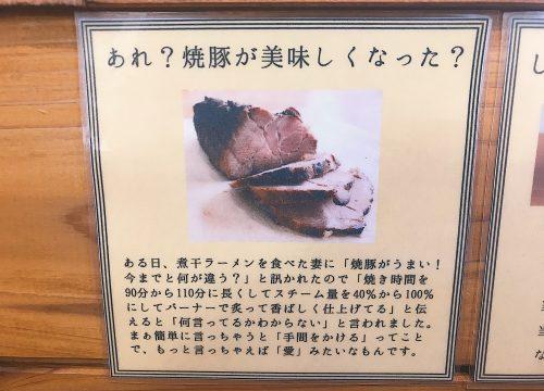 7/13(土)