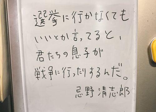 7/21(日)