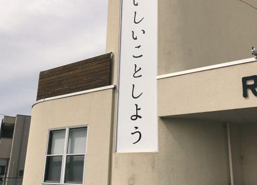 8/10(土)