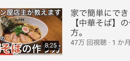 3/17(火)